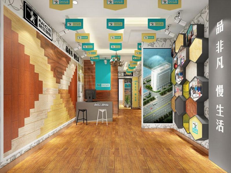 湖北武汉---美联耐信地板形象店